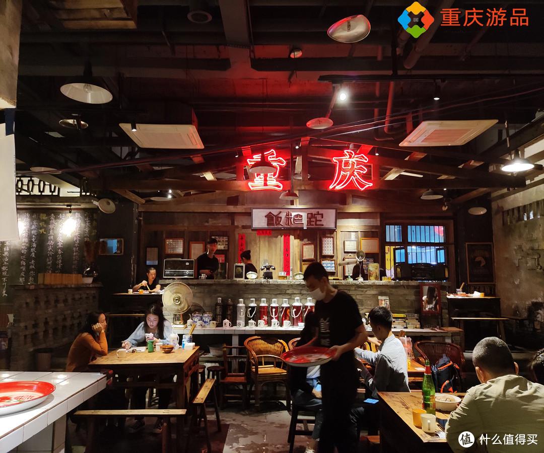 魅力渝中:重庆人的山城情怀,在饭粑跎里找到