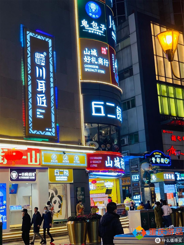 魅力渝中:上世纪形成的重庆美食街,八一路的酸辣粉堪称一绝