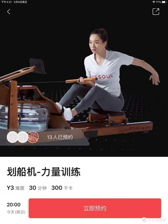 也许是最不会吃灰健身器材,野小兽R30划船机初体验