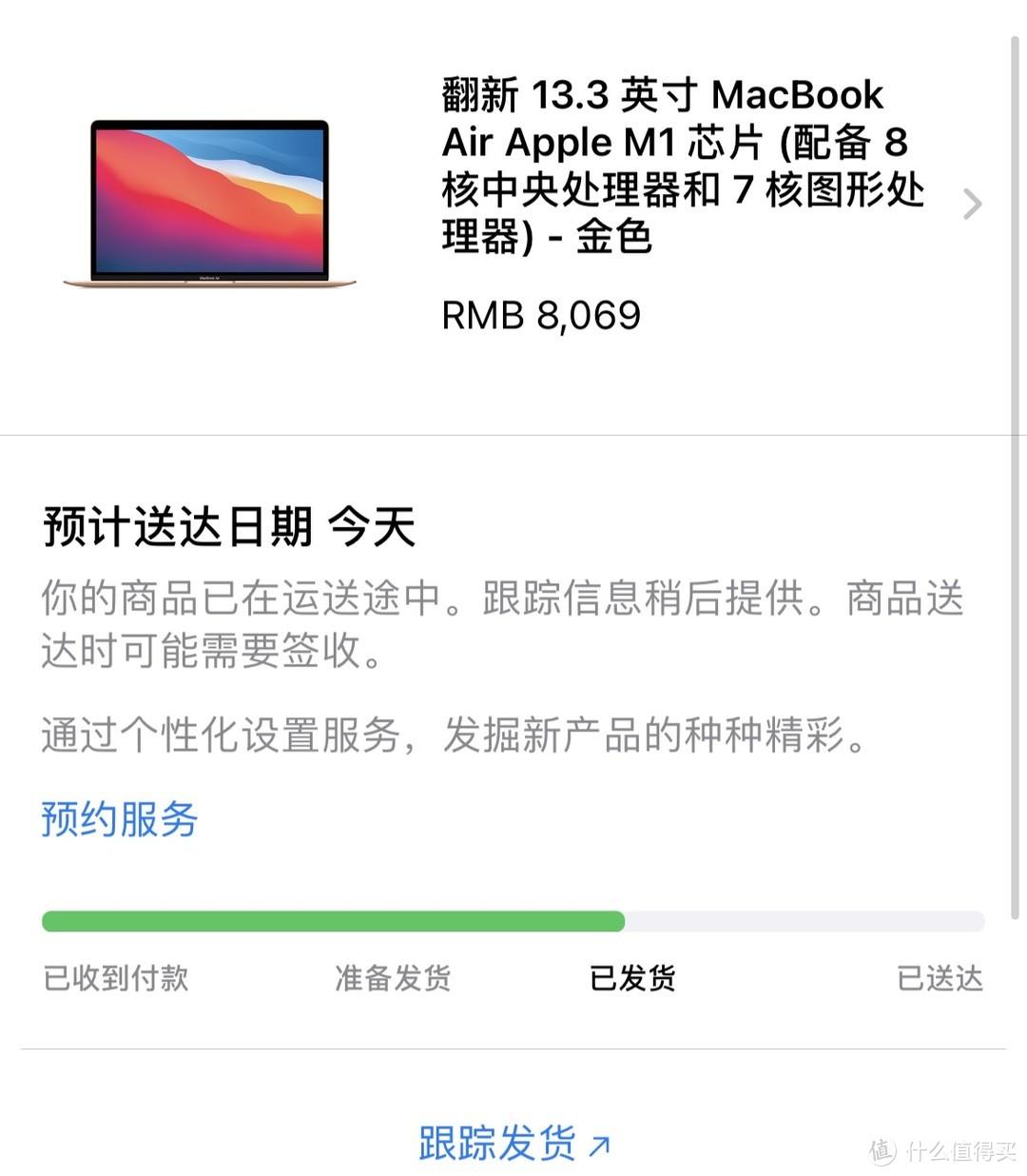 官翻Macbook air M1 16G版评测,价格真便宜,Coder神器,真香啊