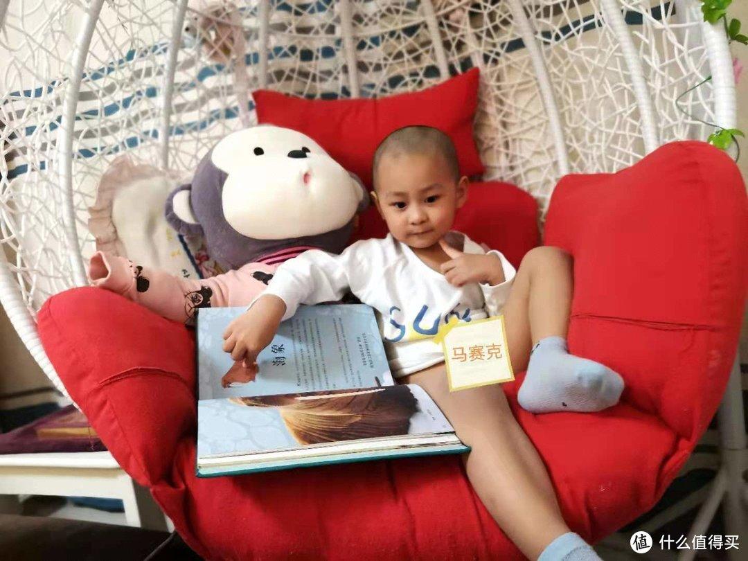 孩子爱不释手。这里面的知识可以学习到挺大年龄了。