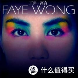 劲歌金曲,叱咤华语乐坛,这些神专辑,是我逝去的青春篇一