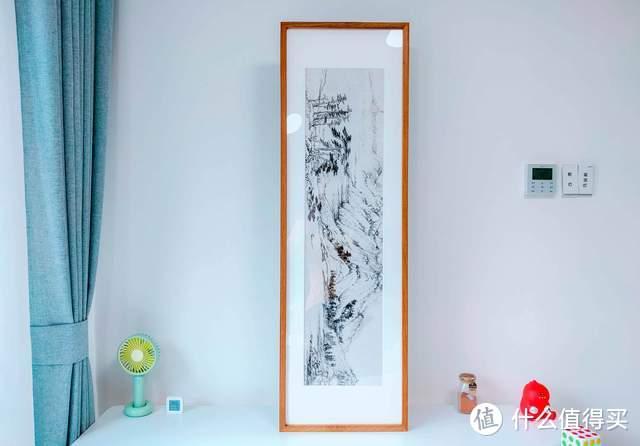 做个文化人,次卧变书房第一步,黄公望富春山居图挂画体验