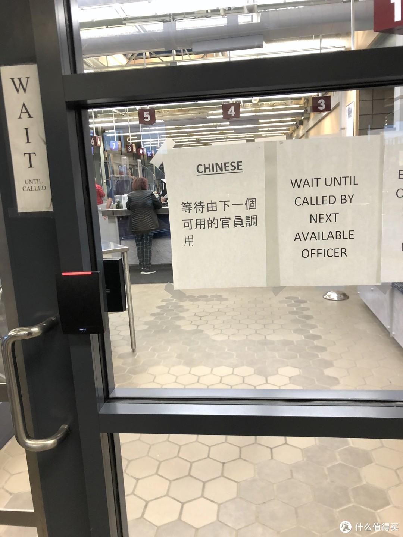 到了美国这边有中文提示了