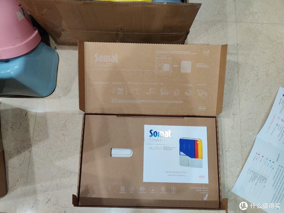 右边的说明书是中文的,包装盒外面另外给的,包装盒里面的是英语的
