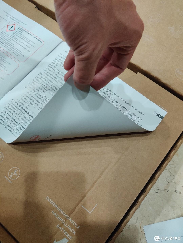 说明书是被粘在包装和上面的