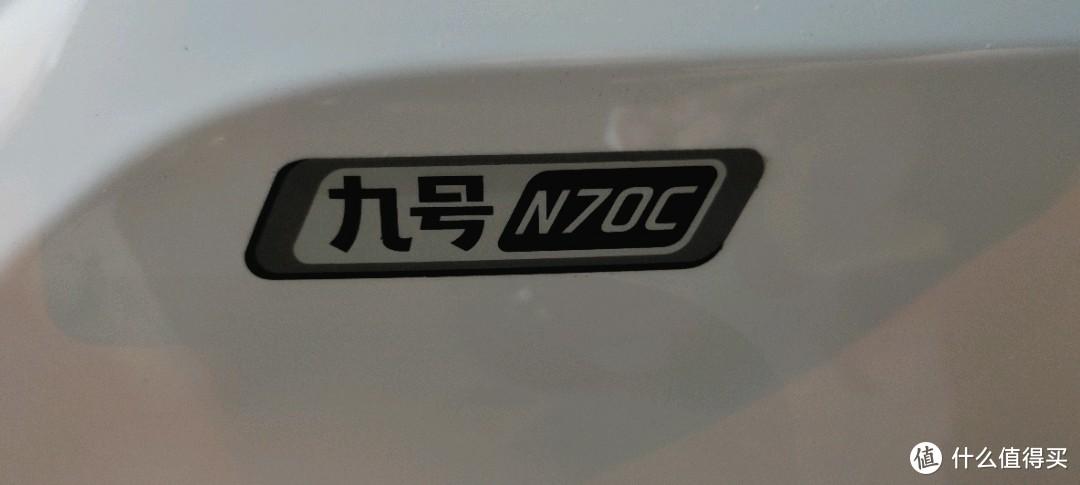关于我买了辆九号N70C电动车这档事