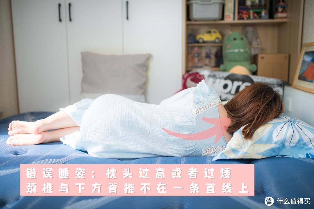 好看的女生究竟应该怎么睡? 真人演示,谈一谈,正确睡姿与床垫的选购~