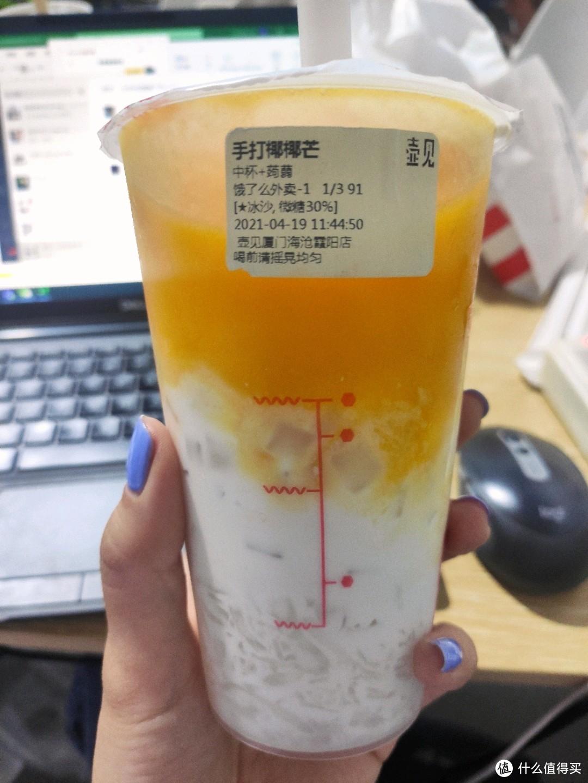 夏天必吃的美味,芒果系列饮品,杨枝甘露必须有姓名!