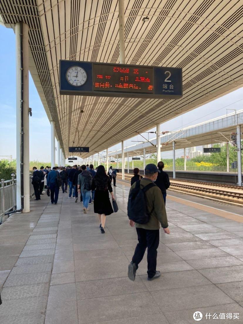 武清站站台