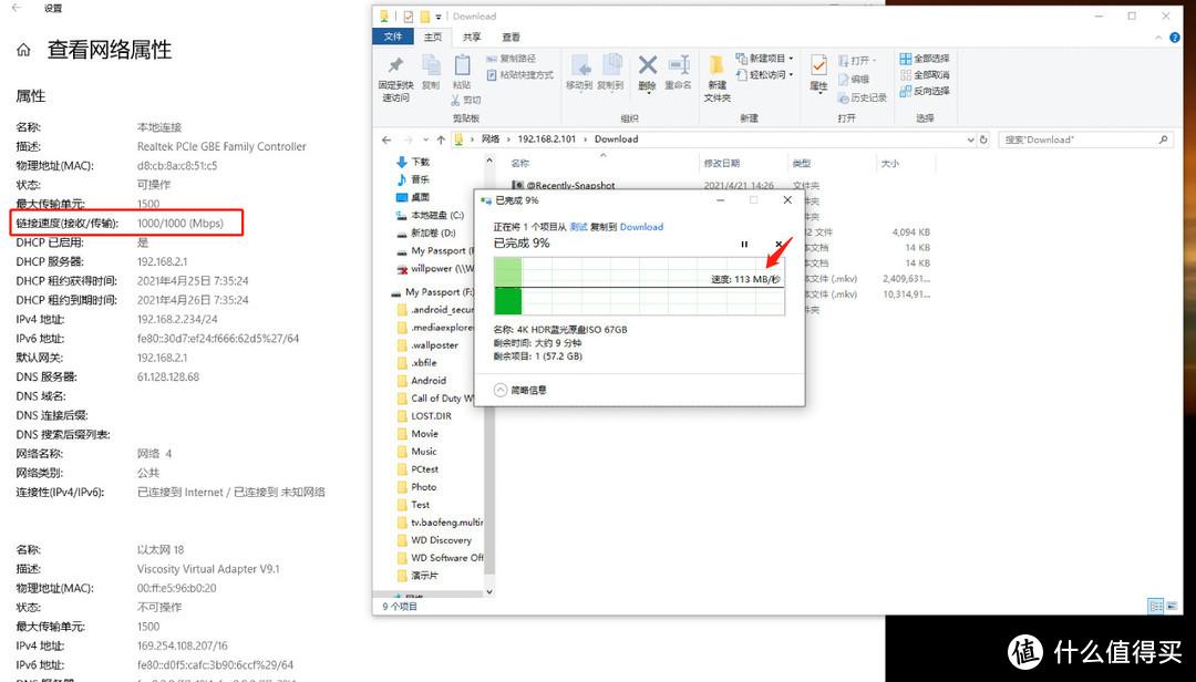 NAS硬盘的最好选择 看看希捷酷狼机械硬盘6TB的真实表现