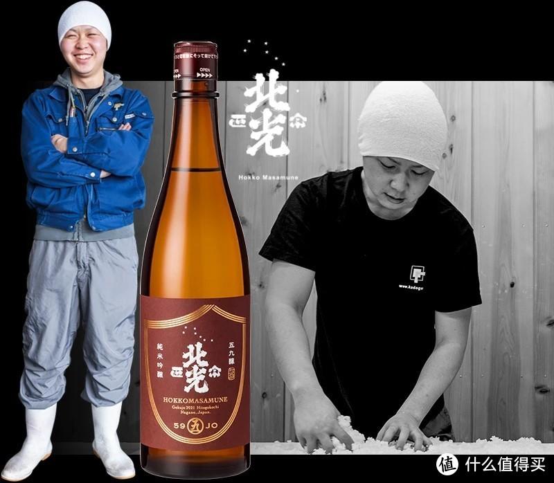 【DrinkWise饮志】10年清酒计划「59酿」