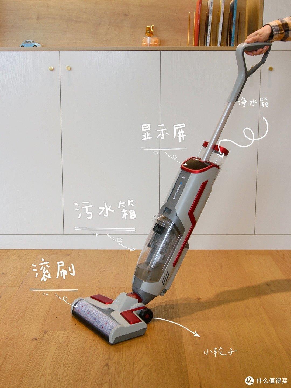 洗地机真的好用吗?是不是智商税?深度测评总结!