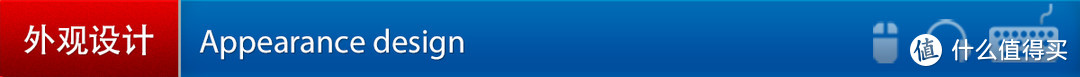 """微星GK50Z Pixel游戏机械键盘评测:""""灰""""出新高度"""