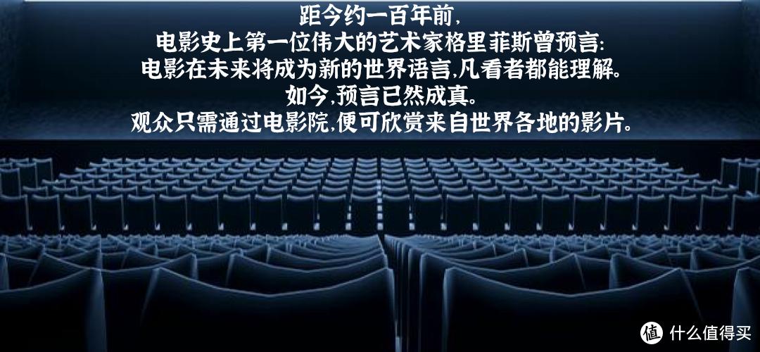 改变观影场景,还得看激光电视-峰米激光电视Cinema系列C2体验