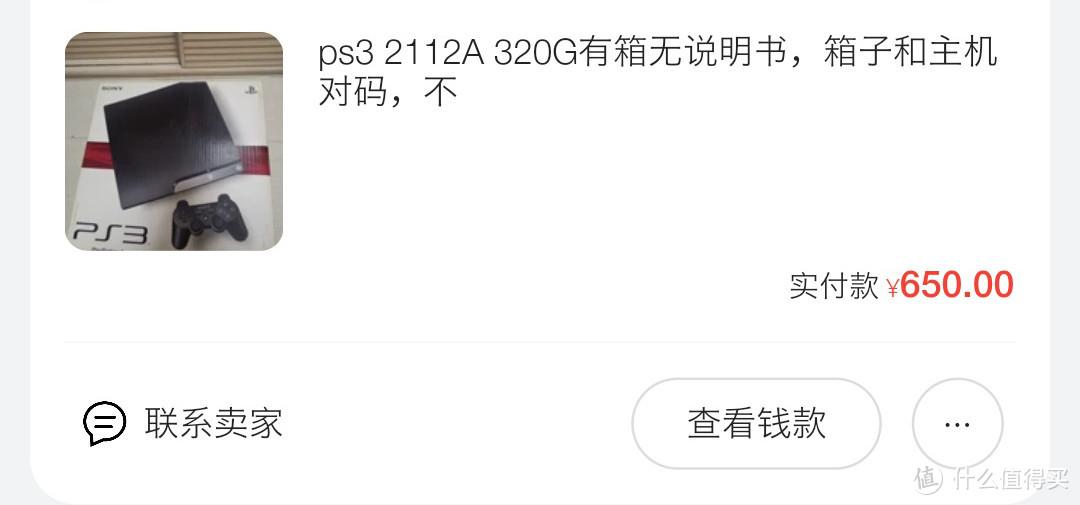 矿潮当前想玩游戏?旧款主机它不香么?我在闲鱼卖掉P106矿卡买了个索尼 PS3。