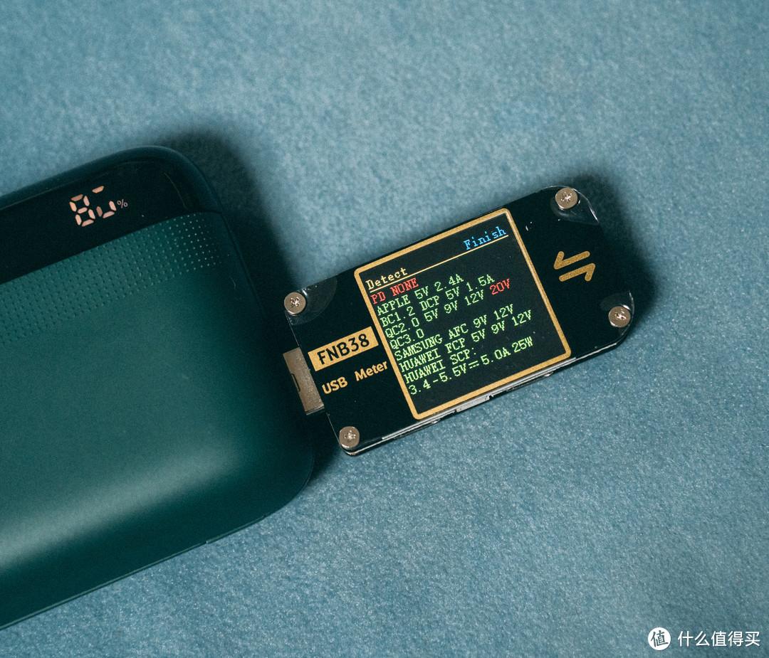 31 元的 REMAX 两万毫安移动电源,多买一个吃灰也无妨