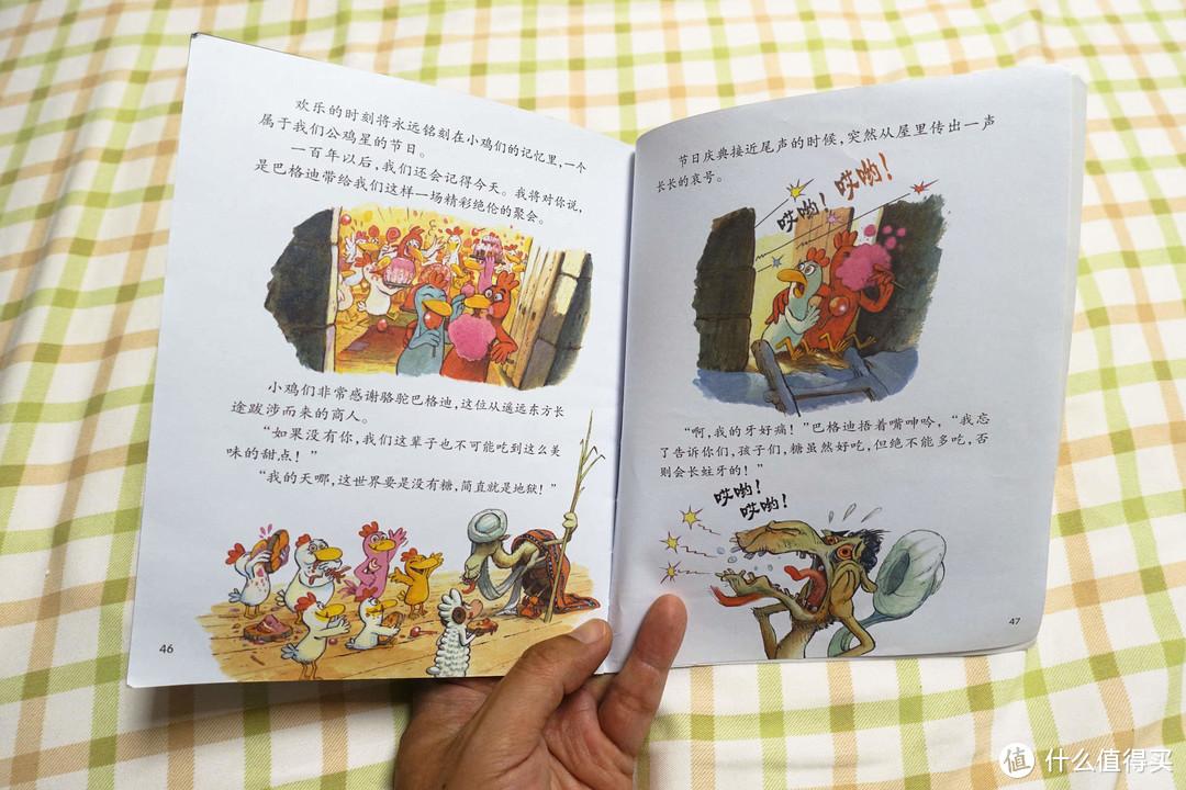盘点这些充满想象力的系列绘本 儿童节送人/自用不犹豫