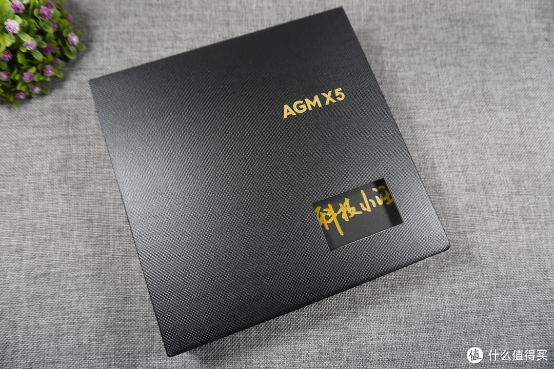 支持5G的三防手机怎么选?AGM X5手机开箱体验