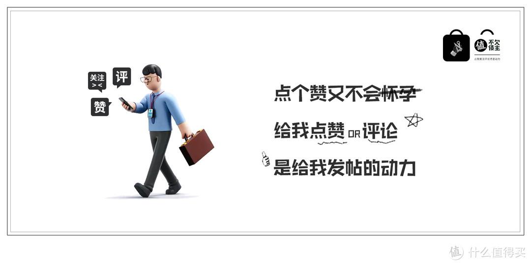 爆!精选「李佳琦」推荐防晒清单