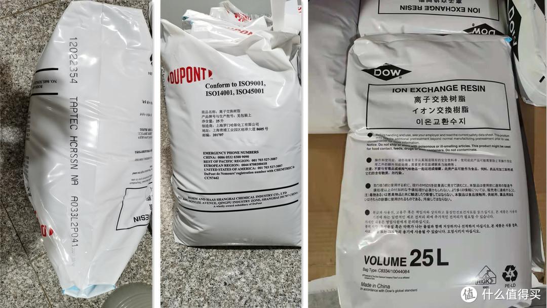 陶氏食品级树脂HCR-S