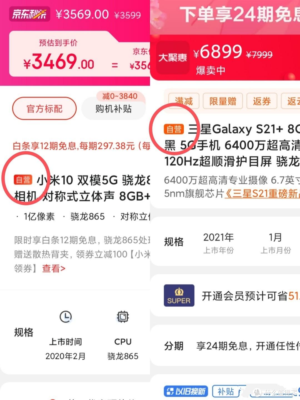 告别选择困难——值得购买的手机推荐(2021年5月)