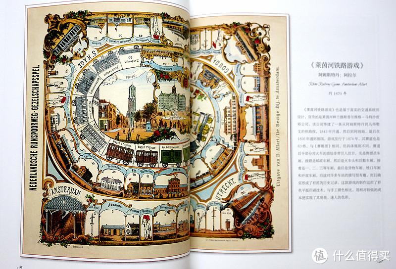 外国人曾经爱玩的游戏了解一下——《桌游简史》