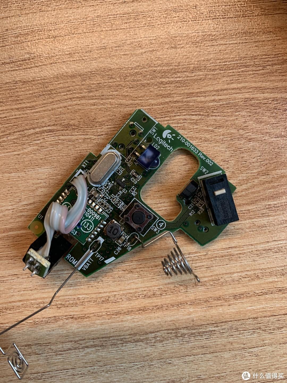 零基础!维修双击坏鼠标实录