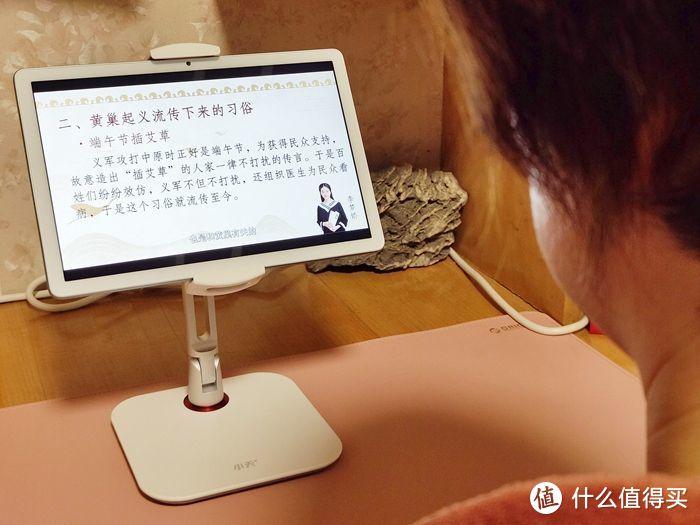 小天桌面支架:网课学习好帮手