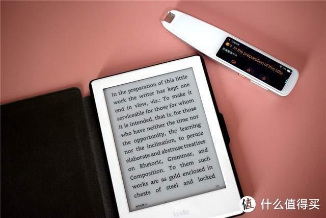 高性价比学习神器,学英语SO EASY!小寻词典笔Aipen 3上手