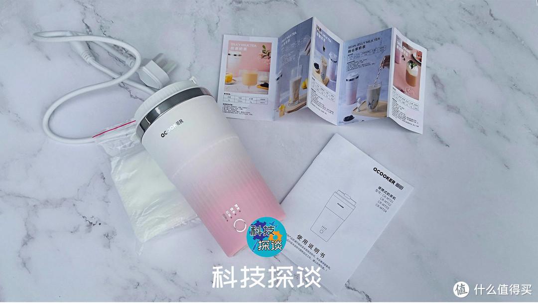 何必排队买奶茶,有了圈厨便携式奶茶机,通上电就能自制奶茶