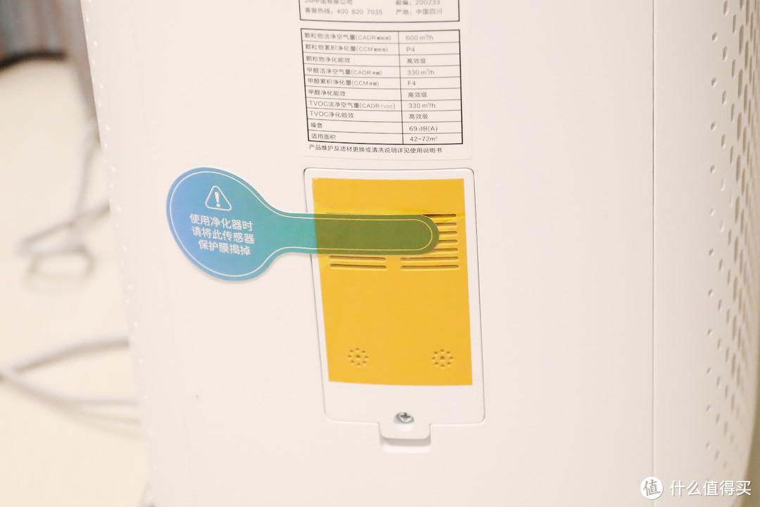 家中空气安全卫士,智能空气管家,3M全净空气净化器KJ600F-WH 详细评测