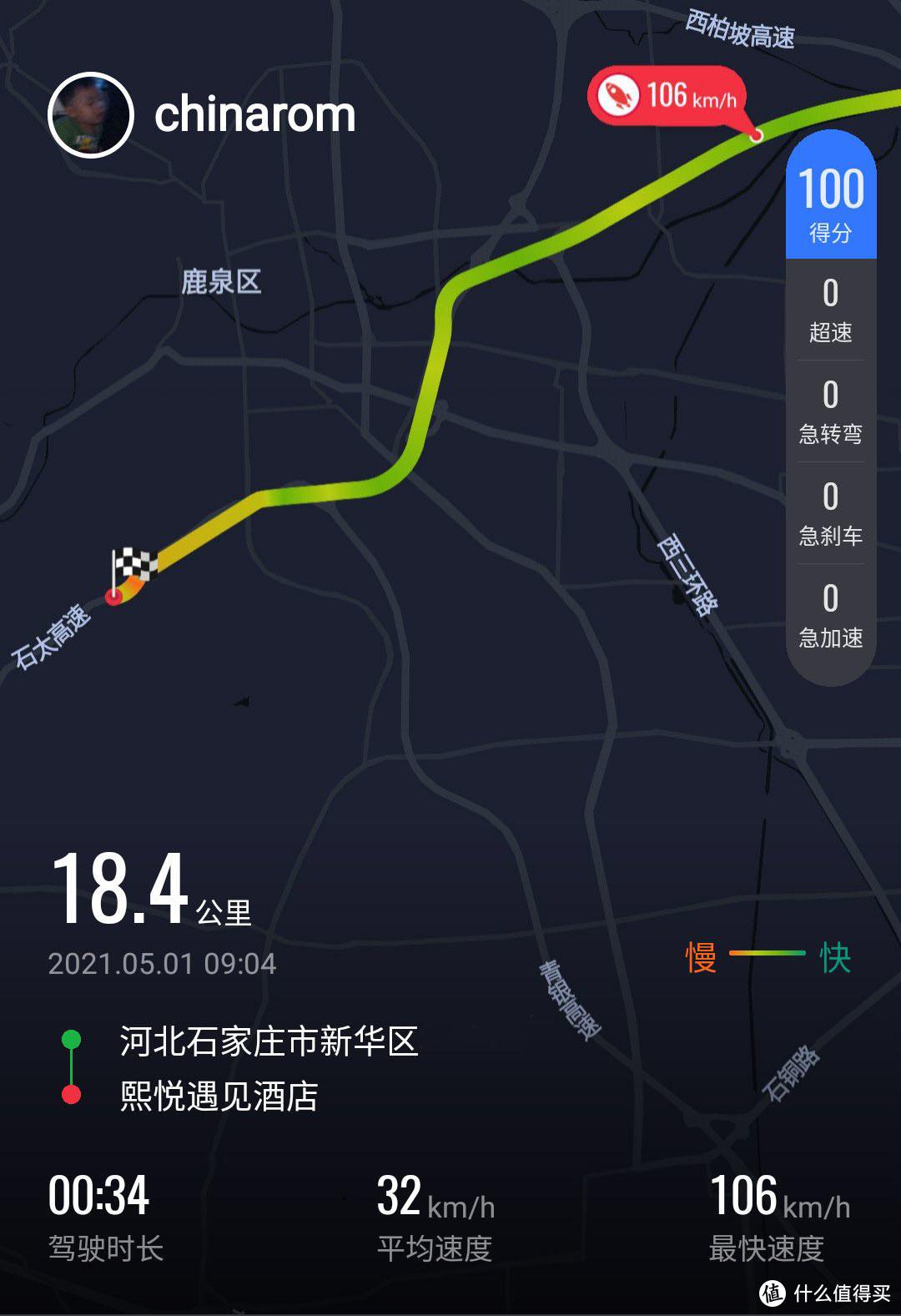五一高速公路拥堵的秘密,精心选择的道路为何延误4个小时?