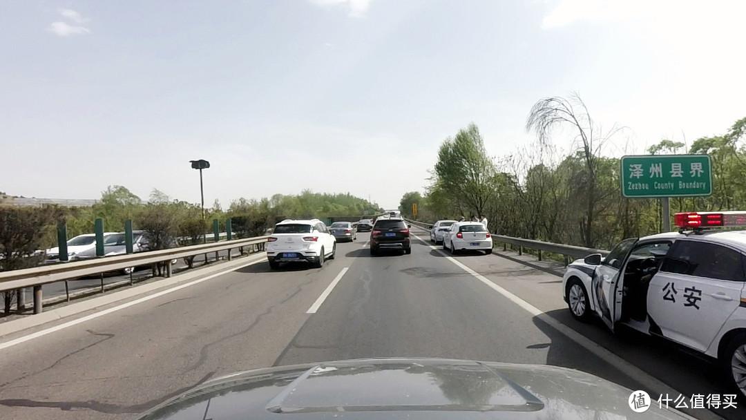 事故车已经移到应急车道