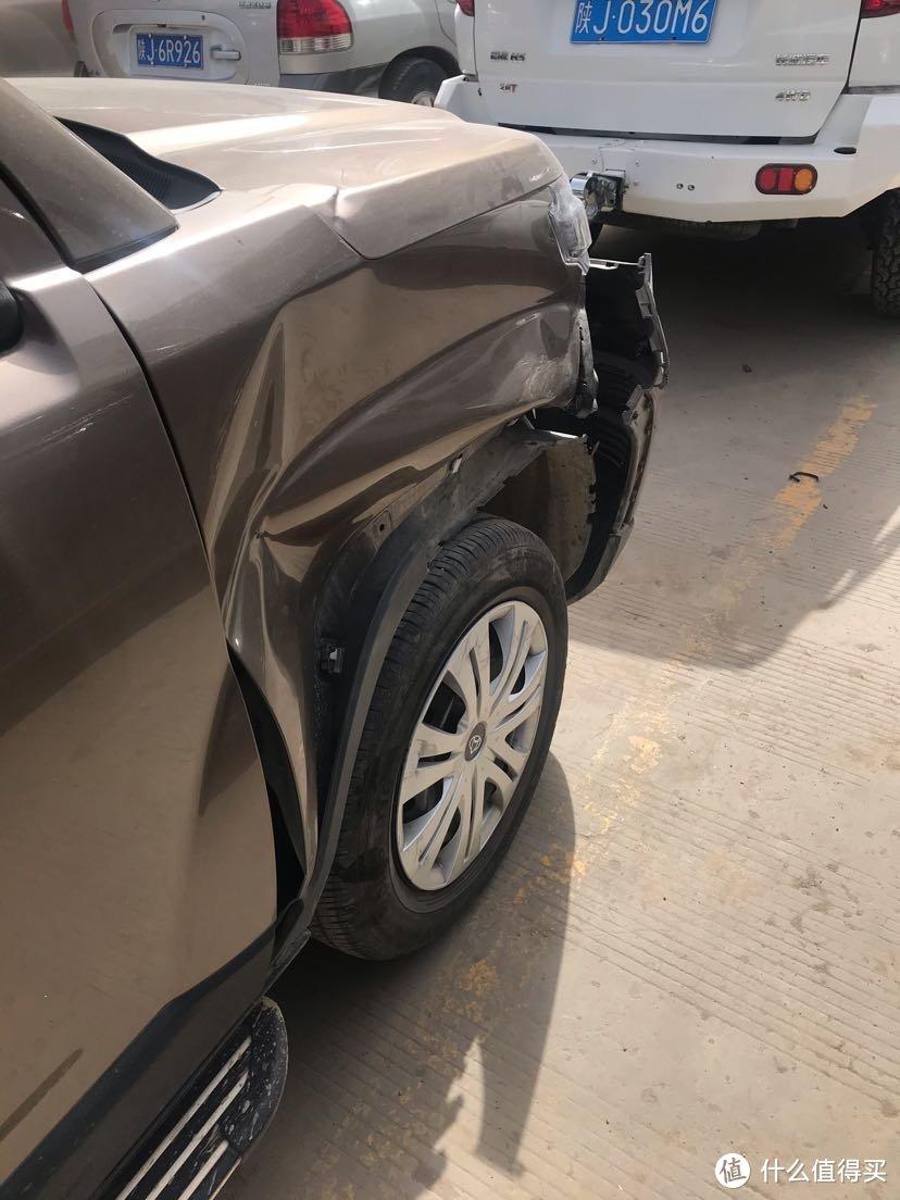 这是肇事车辆的损失情况