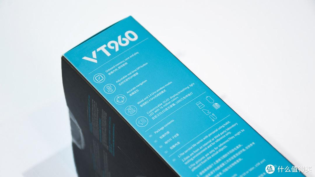 雷柏VT960双模电竞鼠标:屏显全能手 双模显神通