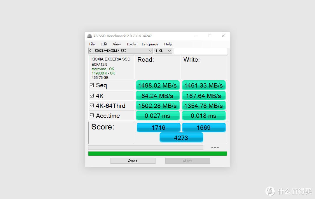 兼具性价比与速度的固态硬盘,铠侠RC10 SSD评测
