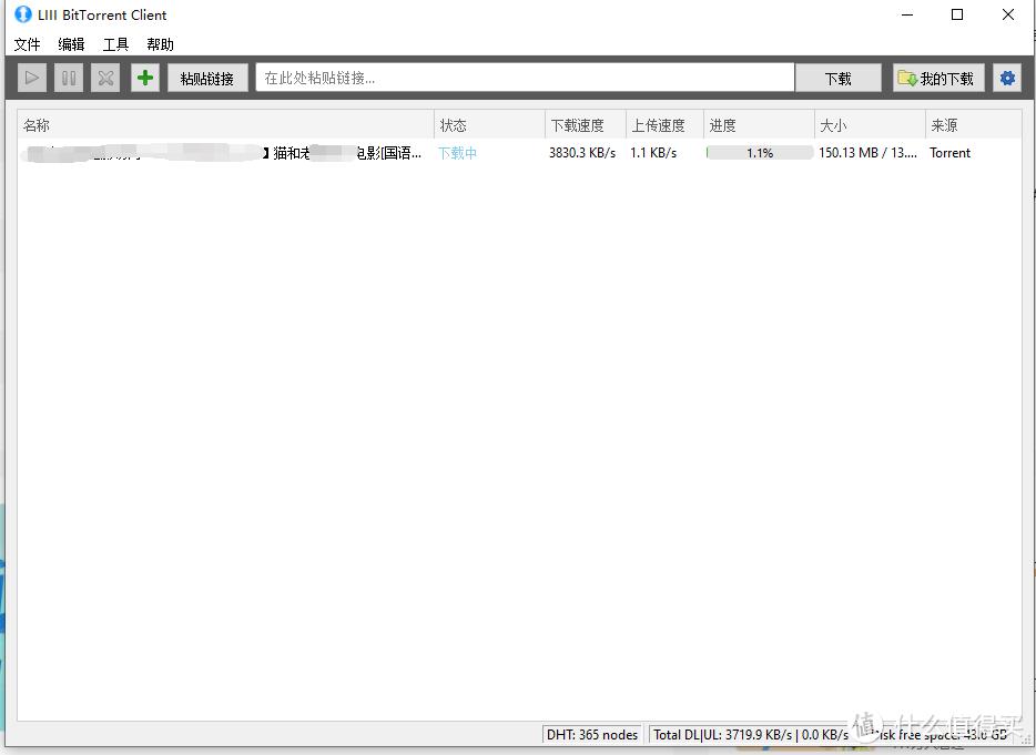 除了迅雷,这个免费开源的下载神器有点强