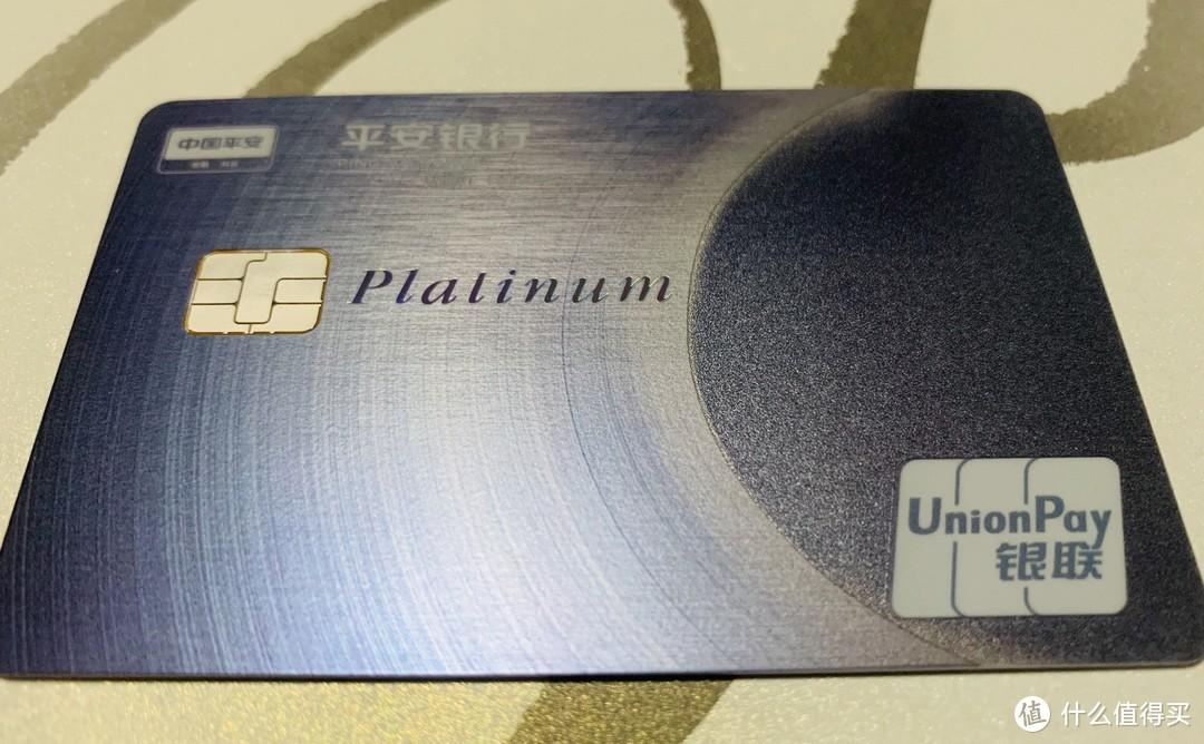它来了,终身免年费的银联白金信用卡