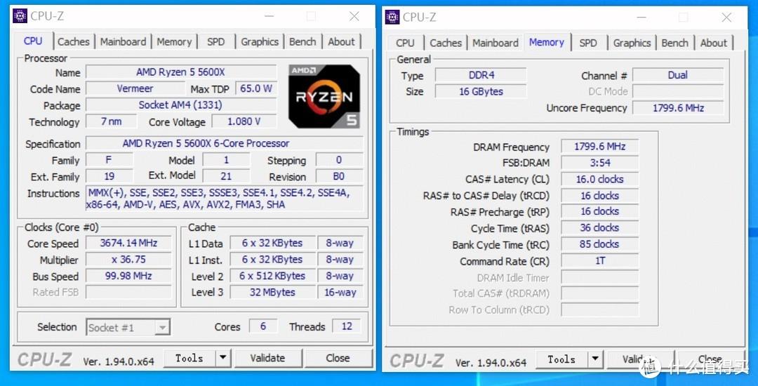 打电竞有没有必要上8核?锐龙 5 5600X vs 酷睿i711700K