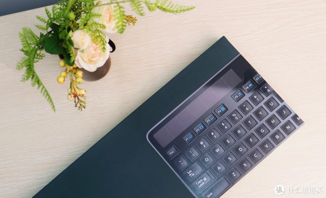 永不断电,办公室里面的扛把子!罗技K750太阳能无线键盘