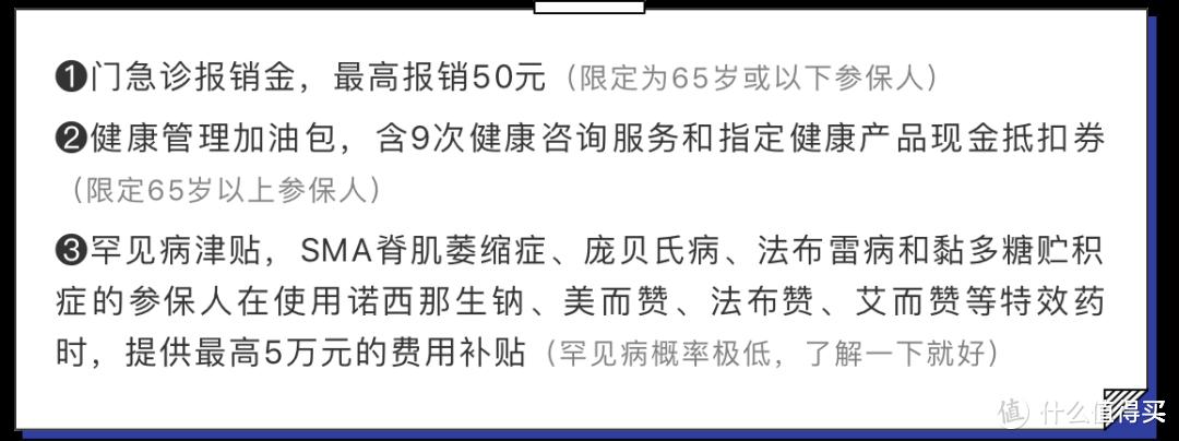 深圳重疾险39元/年,值得买吗? 对比商业保险