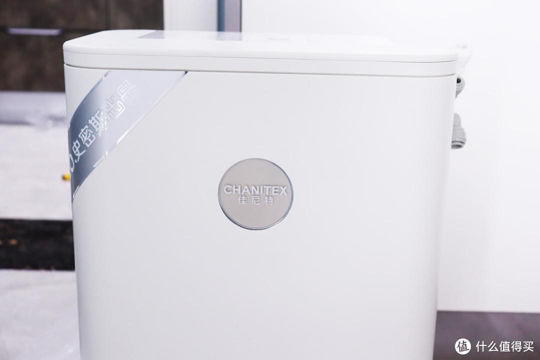 4秒一杯水,呵护全家用水健康,佳尼特大白pro净水器体验