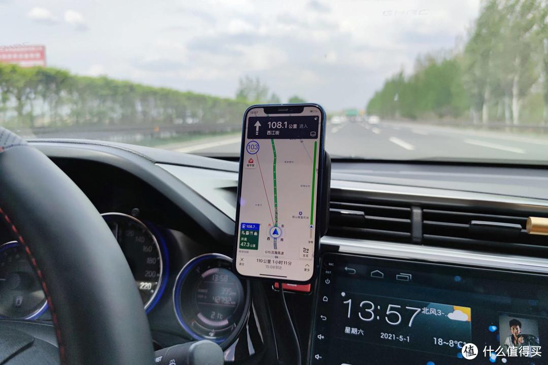 亿色车载磁吸无线充支架 老司机好帮手 不只是iPhone12专属