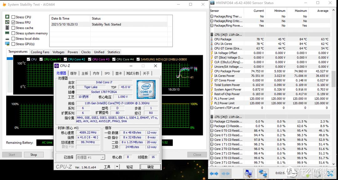 超薄H45+满血3060游戏本!机械革命Umi Pro 3评测