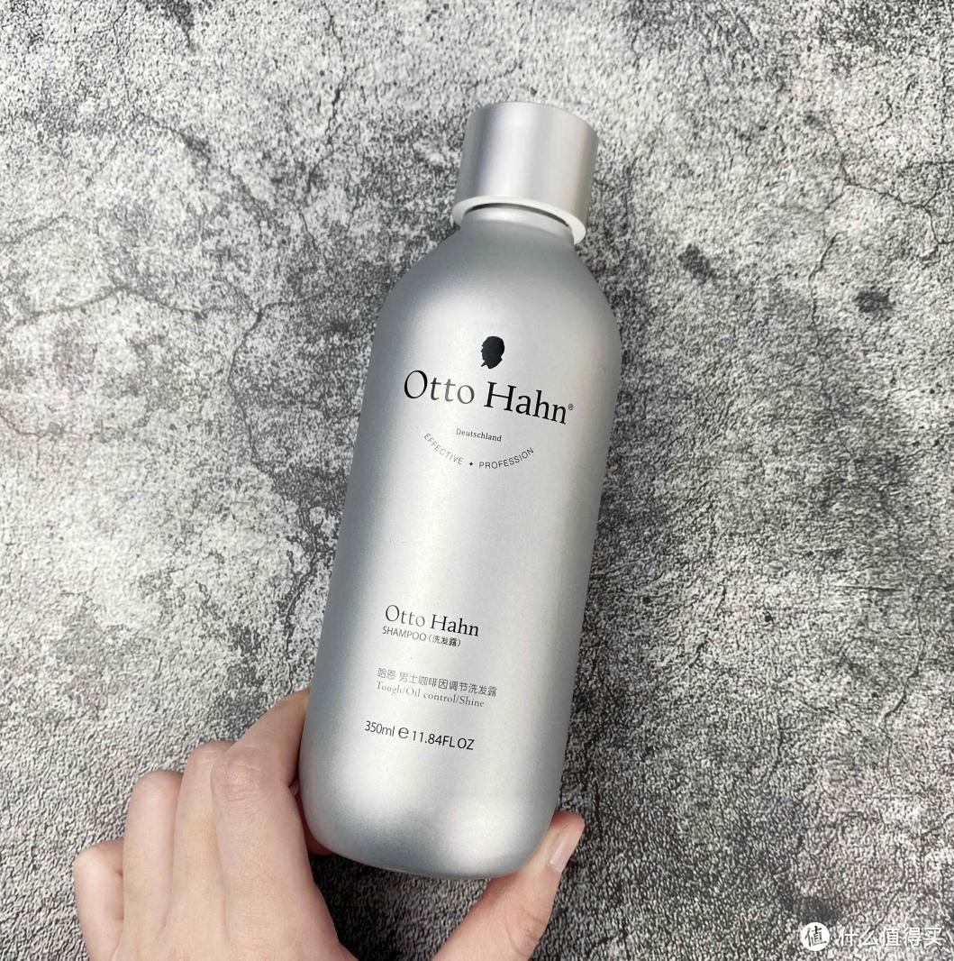 防脱洗发水真的是智商税吗?盘点四个真正有防脱作用的成分,这几款防脱洗发水才是真的有用!