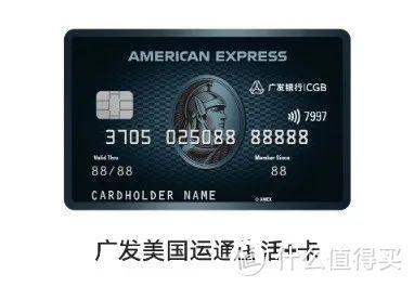 新出的美国运通卡怎么选?