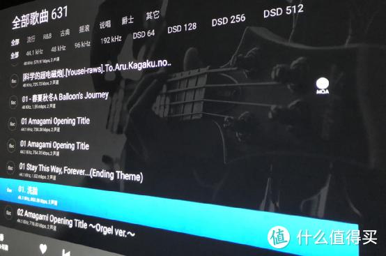 芝杜UHD3000播放机试用评测