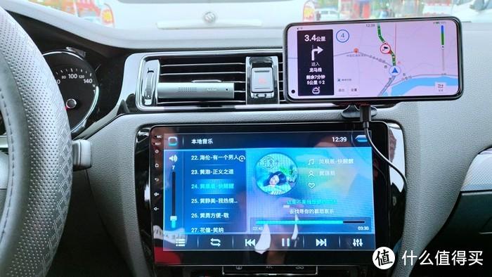 亿色磁吸车载无线充评测:随手即充,随车相伴