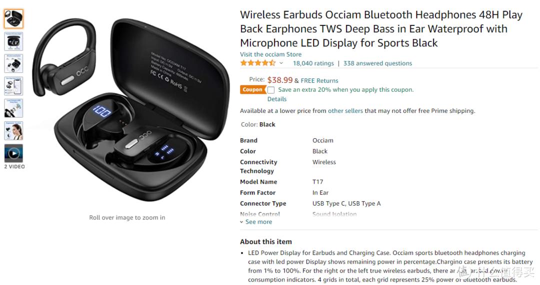 跨境电商行业大地震!美国亚马逊5月销量前10真无线耳机公布!